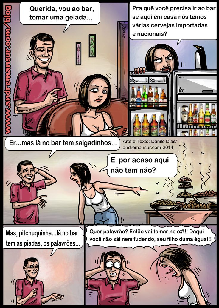 Nunca troque a sua esposa pelo bar